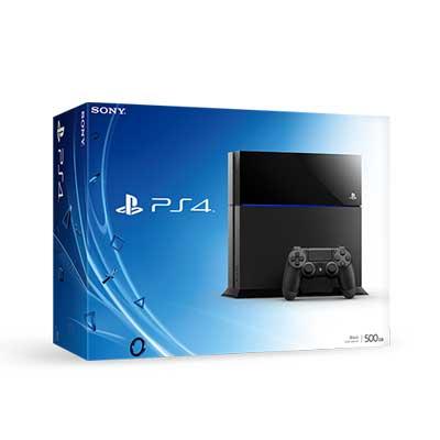 Gloednieuwe Playstation 4 vanaf €5 euro